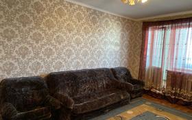 2-комнатная квартира, 55 м², 3/4 этаж посуточно, Казыбек би 144а за 5 000 〒 в Таразе