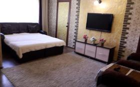 2-комнатная квартира, 48 м², 1 этаж посуточно, проспект Аль-Фараби — Аль фараби за 7 500 〒 в Костанае