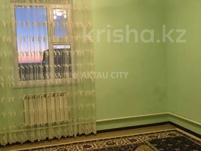 6-комнатный дом, 267 м², С. Тумышева за 18 млн 〒 в С.шапагатовой — фото 11
