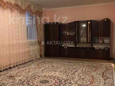 6-комнатный дом, 267 м², С. Тумышева за 18 млн 〒 в С.шапагатовой — фото 12