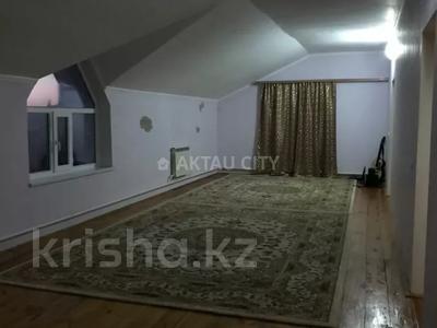 6-комнатный дом, 267 м², С. Тумышева за 18 млн 〒 в С.шапагатовой — фото 18