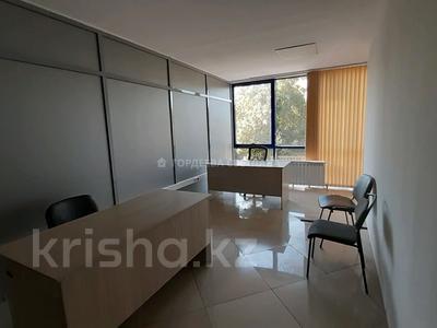 Офис площадью 66 м², Микрорайон Коктем-1 27 за 370 000 〒 в Алматы