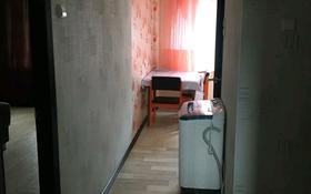 1-комнатная квартира, 45 м², 1/1 этаж посуточно, улица Жастар за 5 000 〒 в Усть-Каменогорске