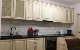 4-комнатная квартира, 123 м², 4/12 этаж, Кабанбай батыра 5/1 за 49.9 млн 〒 в Нур-Султане (Астана), Есильский р-н