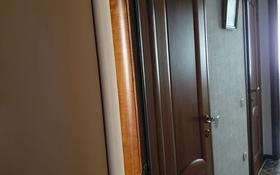 3-комнатная квартира, 86 м², 7/9 этаж, Иманбаевой 3 за 40 млн 〒 в Нур-Султане (Астана), р-н Байконур