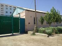 5-комнатный дом, 235 м²