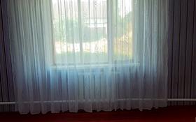 5-комнатный дом помесячно, 88 м², мкр Улжан-1 Акжар 9 за 100 000 〒 в Алматы, Алатауский р-н