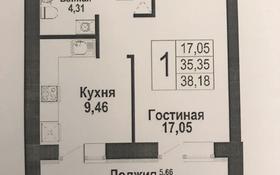 1-комнатная квартира, 38.18 м², 8/10 этаж, Улы Дала 3/5 за 13 млн 〒 в Нур-Султане (Астана), Есильский р-н