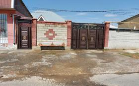 5-комнатный дом, 150 м², 8 сот., мкр Достык 1605уч — Алтын олке за 45 млн 〒 в Шымкенте, Каратауский р-н