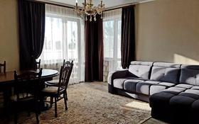 2-комнатная квартира, 85 м², 1/6 этаж посуточно, 5 Апреля — Абая за 15 000 〒 в Костанае