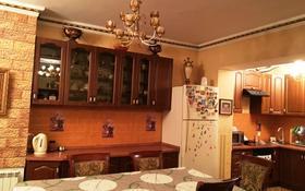 5-комнатная квартира, 160 м², 5 этаж, 94 квартал 1 за 25 млн 〒 в Темиртау