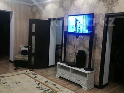 5-комнатный дом, 150 м², 8 сот., Аэропорт Бигельдинова 4А за 28 млн 〒 в Таразе — фото 3