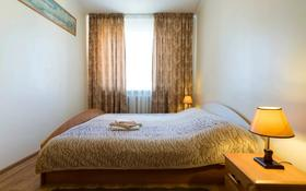 4-комнатная квартира, 98 м², 9/9 этаж посуточно, мкр Самал-2, Мкр Самал-2 26 — проспект Аль-Фараби за 15 000 〒 в Алматы, Медеуский р-н