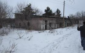 Здание, площадью 390.1 м², Соколовка за 400 000 〒 в Бишкуле