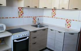 3-комнатная квартира, 67 м², 6/9 этаж, 5 мик — Шешембекова-Сатпаева за 17 млн 〒 в Экибастузе