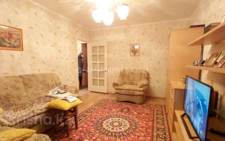 2-комнатная квартира, 52 м², 5/5 этаж, Партизанская улица за 16.3 млн 〒 в Петропавловске
