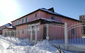 6-комнатный дом, 225 м², 5 сот., 7-й микрорайон за 60 млн 〒 в Аксае