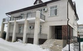 10-комнатный дом, 455.5 м², 4.5 сот., К.Маркса 4 за ~ 77.1 млн 〒 в Костанае