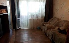 2-комнатная квартира, 45.5 м², 5/5 этаж, Севастопольская 3 за 13.2 млн 〒 в Усть-Каменогорске