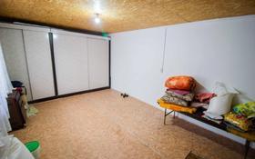3-комнатный дом, 50 м², 12 сот., Село Еркин 3 за 8.9 млн 〒 в Талдыкоргане