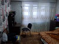 3-комнатная квартира, 84 м², 1/2 этаж
