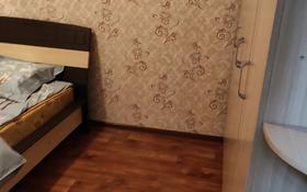 2-комнатная квартира, 48 м², 3/5 этаж посуточно, Альфараби 59 65 за 10 000 〒 в Кентау