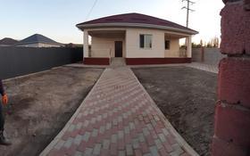 5-комнатный дом, 130 м², 4.6 сот., Ул.Сенная за 26 млн 〒 в Каскелене