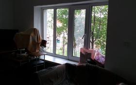 1-комнатный дом, 30 м², Полтавская улица 24 за 3.2 млн 〒 в Усть-Каменогорске