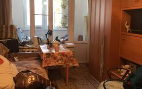 1-комнатная квартира, 18 м², 2/5 этаж, Тимирязева — Ауэзова за 9 млн 〒 в Алматы, Бостандыкский р-н