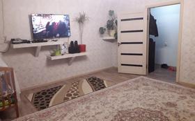 1-комнатная квартира, 50 м², 5/5 этаж, Сырдария за 8.5 млн 〒 в