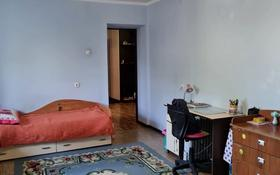 2-комнатная квартира, 52 м², 1/14 этаж, Набережная имени Славского 12 за 21.8 млн 〒 в Усть-Каменогорске