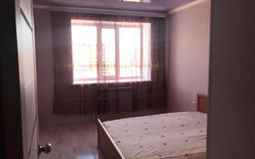 2-комнатная квартира, 68 м², 3/6 этаж помесячно, Батыс 2 за 90 000 〒 в Актобе
