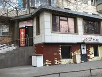 Магазин площадью 99 м²