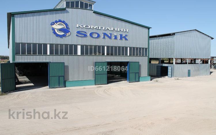 Завод 3.15 га, Султан Бейбарс за 2 млрд 〒 в