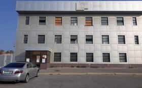 Помещение площадью 768 м², 3-й мкр за 1.2 млн 〒 в Кульсары