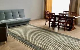3-комнатная квартира, 150 м², 5/5 этаж помесячно, Туран 3/4 за 400 000 〒 в Нур-Султане (Астана)