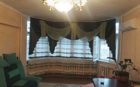 3-комнатная квартира, 86 м², 1/5 этаж помесячно, 12мкр Астана за 105 000 〒 в Таразе