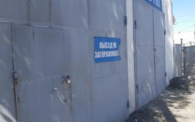 Сдается в аренду СТО за 250 000 〒 в Нур-Султане (Астана), Алматы р-н
