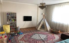5-комнатная квартира, 120 м², 4/5 этаж, Розыбакиева 94 — проспект Абая за 57.6 млн 〒 в Алматы, Алмалинский р-н
