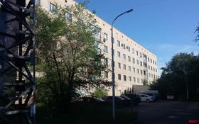 3-комнатная квартира, 71.3 м², 5/5 этаж, проспект Шакарима Кудайбердиулы 14 за ~ 9.1 млн 〒 в Нур-Султане (Астана), Алматы р-н