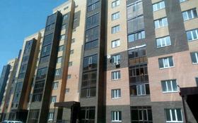 1-комнатная квартира, 43.6 м², 8/9 этаж, ул. Абылай хана проспект 1 — ул. М.Габдуллина за 14.3 млн 〒 в Кокшетау