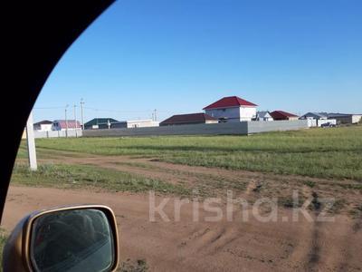 Участок 10 соток, Пригородный, Пригородных талпкер за 5 млн 〒 в Нур-Султане (Астана), Есильский р-н — фото 3