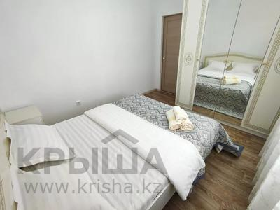 3-комнатная квартира, 120 м², 4/9 этаж посуточно, Мкр Батыс 2 1Г за 25 000 〒 в Актобе, мкр. Батыс-2