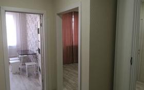 1-комнатная квартира, 42 м², 3/9 этаж помесячно, Микрорайон Старый аэропорт 13 за 110 000 〒 в Кокшетау