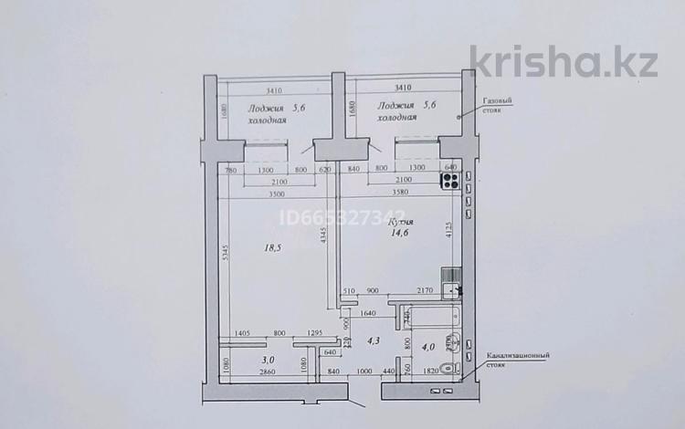 1-комнатная квартира, 55.6 м², 7/8 этаж, мкр. Батыс-2, Батыс-2 за 12.6 млн 〒 в Актобе, мкр. Батыс-2
