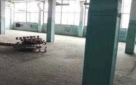 Склад бытовой , Гагарина 93А за 2 000 〒 в Алматы, Алмалинский р-н