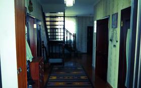 7-комнатный дом, 252 м², 6.45 сот., Ломоносова 95 — Авангардная за 68 млн 〒 в Талгаре