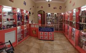 Магазин площадью 46 м², Есенберлина 21 — Бейбитшилик за 6 млн 〒 в Нур-Султане (Астана), Сарыарка р-н