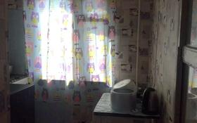3-комнатная квартира, 62 м², 4/5 этаж, 8 Марта за 13.5 млн 〒 в Уральске