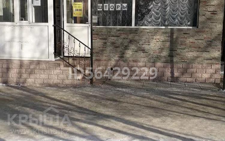 Магазин площадью 106.2 м², проспект Алашахана 20 — Анаркулова за 35 млн 〒 в Жезказгане
